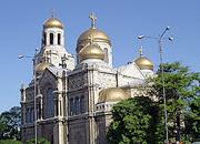 """Катедрална църква """"Успение на пресвета Богородица"""""""