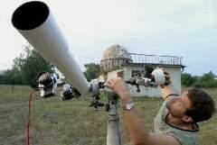 Пред крепостта Петрич кале е обсерваторията на село Аврен