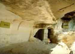 Аладжа манастир - трапезарията